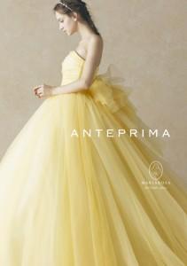 ANTEPRIMAのドレスです